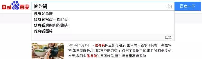 5000字讲透微信SEO优化技术 微信 SEO 流量 经验心得 第9张