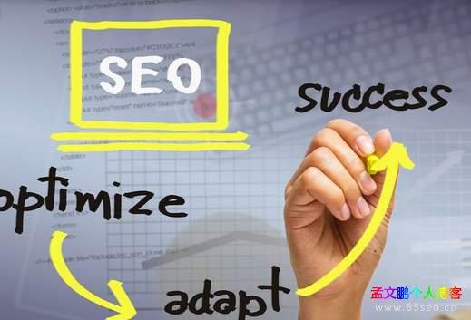 Web网站SEO流量逻辑,网站优化获得更多免费流量