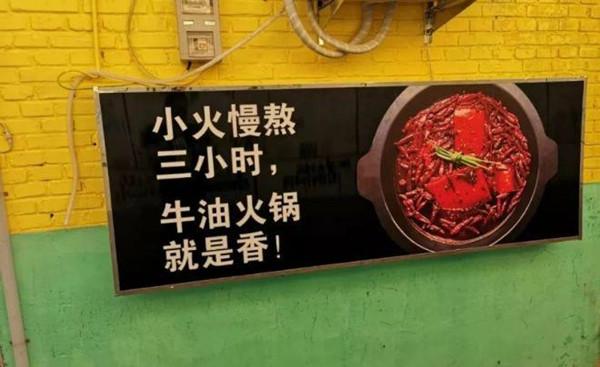 一文讲透如何塑造餐饮品牌