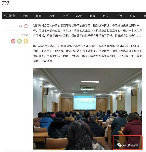 小蓝资源网:搜狐号截流引流赚钱揭秘,搜狐号运营防踩坑攻略