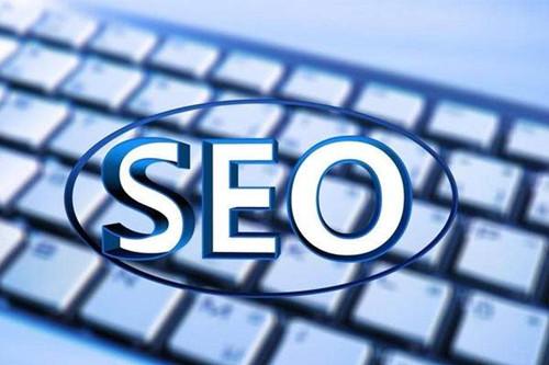 企业网站SEO最新优化,7个优化步骤