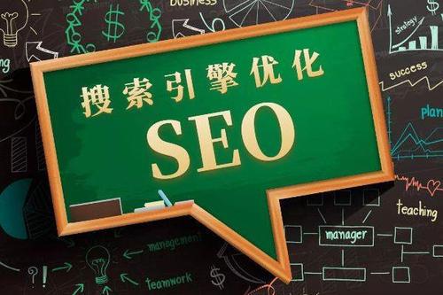 搜索引擎是如何给网站排名的,SEO排名算法揭秘