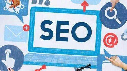 网站SEO优化是干嘛的,应该关注什么