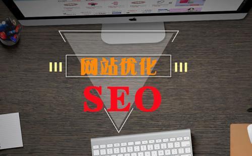 网站SEO首页掉索引,应该如何恢复排名?