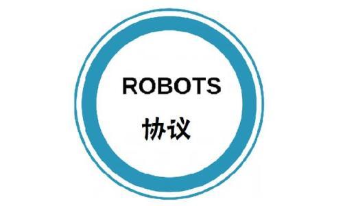 【SEO优化】网站robots.txt协议学习