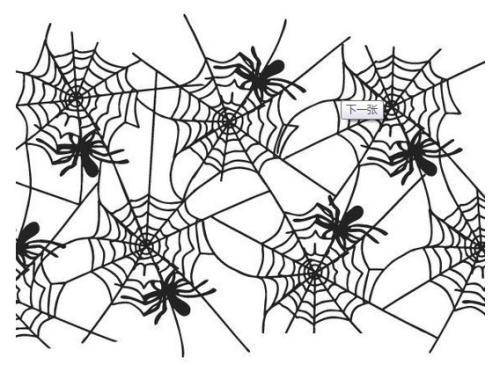 搜索引擎蜘蛛劫持技术原理,蜘蛛劫持技术详解