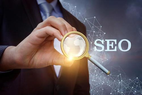 SEO能给企业带来什么样的商业价值?