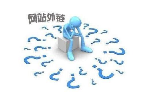 网站权重计算因子浅析,网站链接权重评分机制浅析