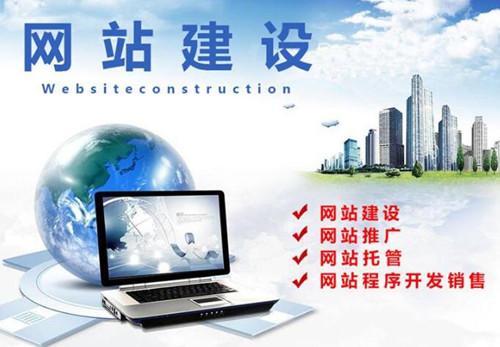 网站建设流程四个步骤和网站搭建工作周期