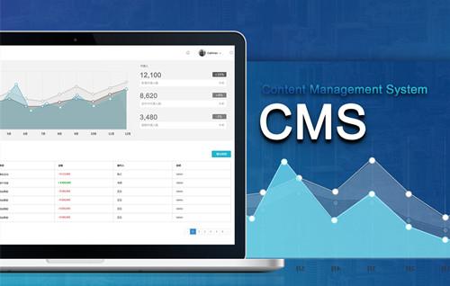 最受欢迎开源免费CMS建站系统排行榜