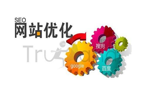 网站SEO优化需要多长时间?SEO优化如何改善用户体验?